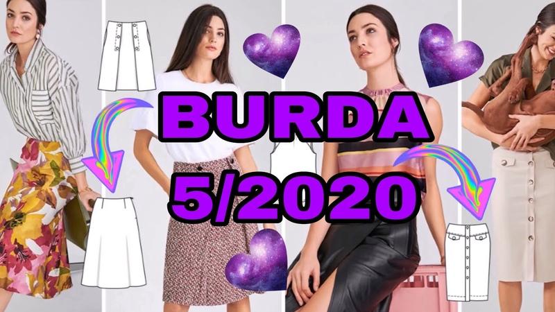BURDA MAYIS 2020 TEKNİK ÇİZİMLER ✂️ BURDA 5 2020 LINE DRAWINGS PREVIEW
