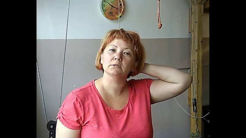Тренировки на ПравИло с Ольгой Леоновой. Ольга. Август 2018