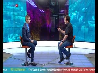 Илья Маклауд. Самые ожидаемые фильмы 2020-го
