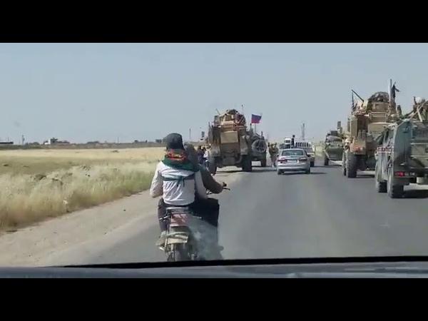 В сирийской провинции Хасеке сегодня в очередной раз встретились российские и американские военные