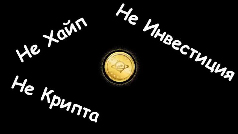 Translation Получите Финансовую Помощь Уже Сегодня