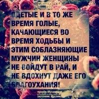 Голая Анна Нестерцова