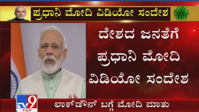 PM Modi Urges People To Dispel The Darkness Spread By Coronavirus By Lighting A Candle On April 5