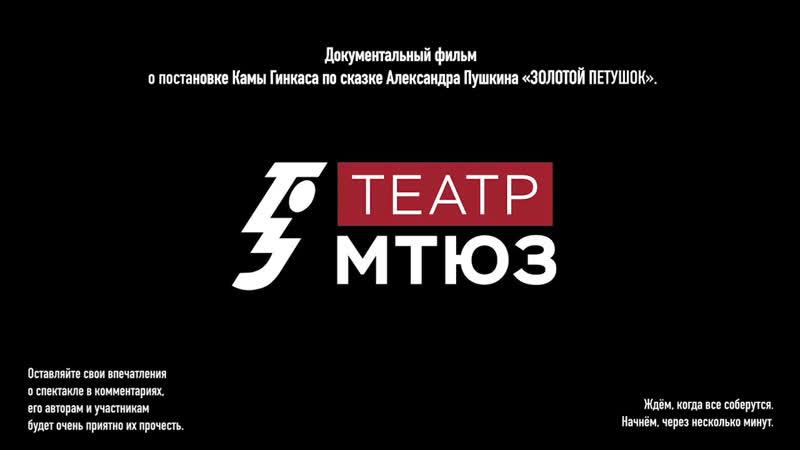 Теннису Уильямс Трамвай Желание Генриетты Яновской