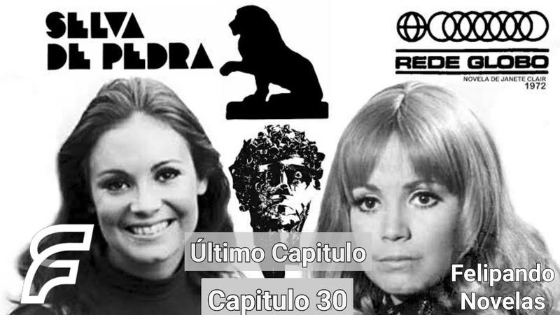 SELVA DE PEDRA - ÚLTIMO CAPITULO 30 [FELIPANDO NOVELAS] (REDE GLOBO 1972)