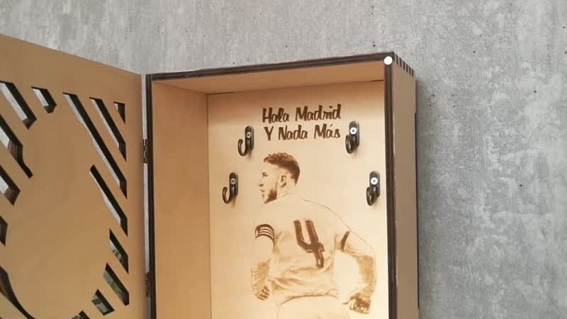 Ключница Реал Мадрид вер. Серхио Рамос