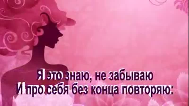 VIDEO 2020 02 07 12 14