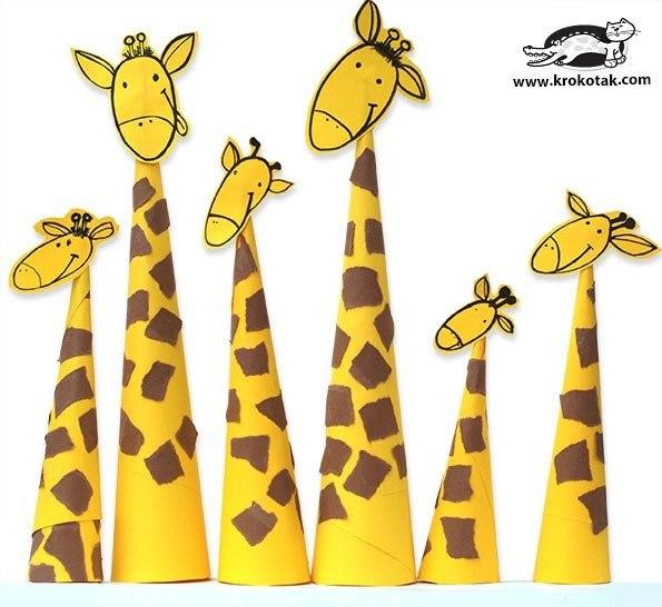 БУМАЖНЫЕ ЖИРАФЫ Таких жирафов невероятно просто сделать! Нужно свернуть из листа желтой бумаги конусы, выровнять их, чтобы стояли на горизонтальной поверхности, затем порвать коричневую бумагу