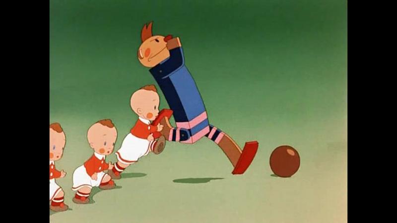 Необыкновенный матч мультфильм 1955 картинки
