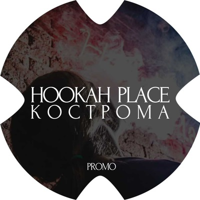 Hookahplace Kostroma