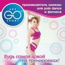 Персональный фотоальбом Artgo Sport