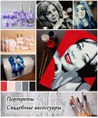 Фотоальбом человека Knyazeva Portraitsweddecor-Studio