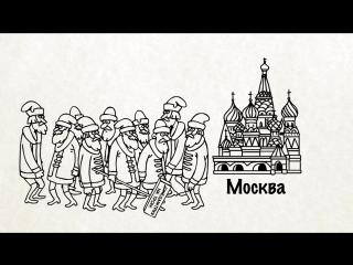 Вежливые Русские - Кто свой, а кто липовый (серия 3)