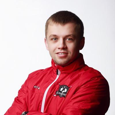 Ян Набигуз