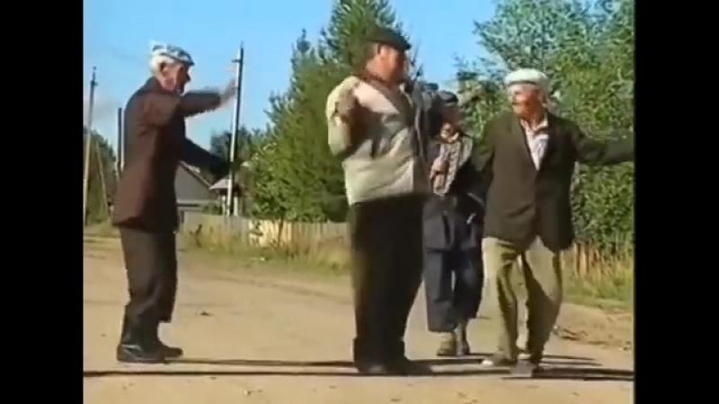 Танцуют все.mp4