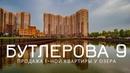 Продажа однокомнатной квартиры в СПб. Купить недорогую квартиру в ЖК Академ-Парк