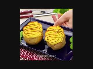 """Картофель с начинкой """"по-пастушьи"""": вкус свободы! rfhnjatkm c yfxbyrjq """"gj-gfcneimb"""": drec cdj,jls!"""