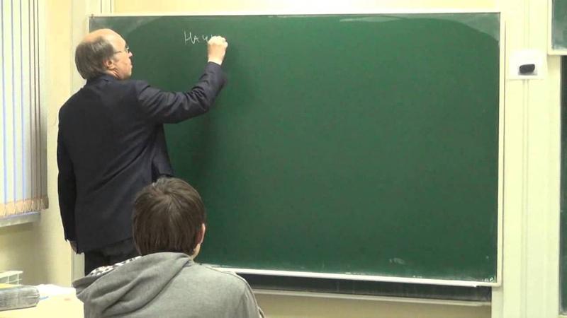 Лекция 5 | Алгебры Клиффорда и спинорные группы | Николай Вавилов | Лекториум