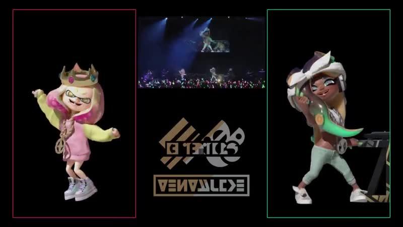 SPLATOON2 LIVE IN MAKUHARI -テンタライブ-の初回限定盤にはステージ上のヒメとイイダの動きやダンスに焦点を当てた特典映像も収録されているぞ - この映像を