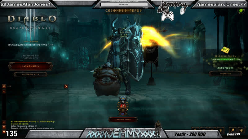 Diablo III I Season WAR 17 I Фарм порталов