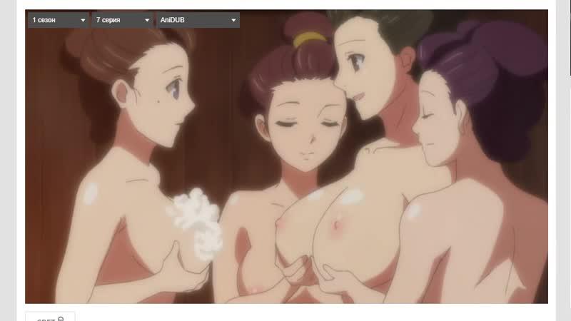 Клинок Маню: Тайна сисечного свитка [7-12] (no:сёнэн hentai лоли Сэйнэн манга porn sex юри порно эрогуро ecchi anime boobs tits)