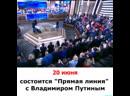 Live † Православные † Святые †