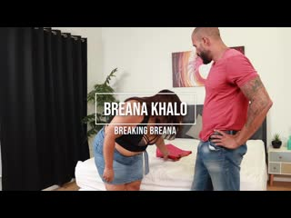 Breana Khalo - Breaking Breana [Plumperpass] BBW, Big Ass, Big Butt, Blowjob, Fat