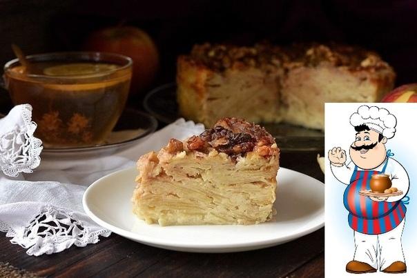 «Невидимый» яблочный пирог.