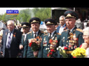 Чтим и помним! Ветеранов поздравил глава города Владимир Пекарев.