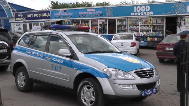 Нұр-Сұлтан қаласының полицейлері автокөлік ұрлығын азайтуға іс-шаралар қолдануда