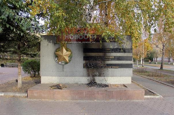 Россияне подожгли памятник героям Великой Отечественной войны В Красноярске неизвестные подожгли памятник героям Великой Отечественной войны. Об этом сообщается на сайте местной
