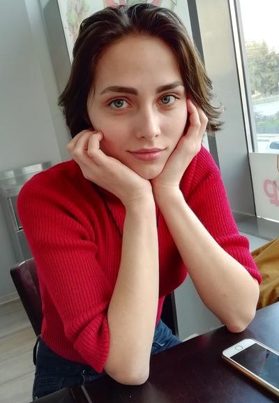 Я люблю тебя Юлия картинки - красивые