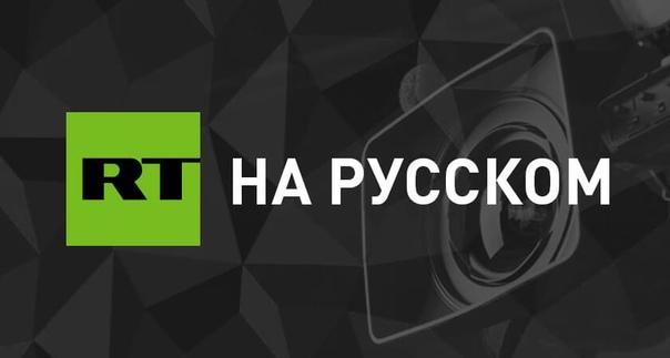Мэр Львова решился на отчаянный шаг  ➡Подробнее: https://ru.rt.com/dz2q
