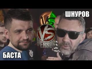 Hack Music - VERSUS - Шнуров VS Баста