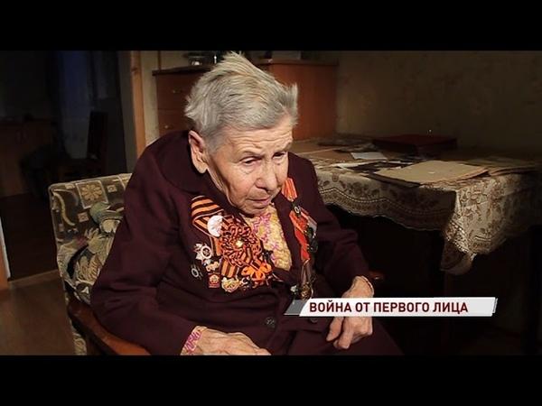 Война от первого лица ветераны поделились воспоминаниями о Великой Отечественной