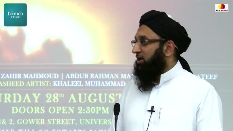 Пример мирской жизни от имама Аль Газали