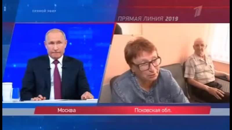 Псковскому онкологическому центру не хватает профильных медицинских специалистов
