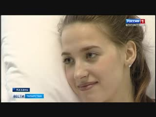 Сюжет ГТРК о спасении девушки в ДТП (Татарстан)