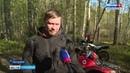 Активисты Экопатруля и движения Чистый Север Чистая страна устроили в лесу субботник