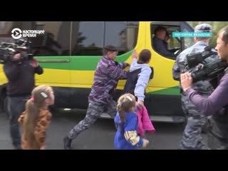 Задержания в Казахстане: детские слезы и неудачный побег из автозака