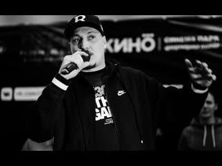 BEEF_ Русский хип-хоп  Трейлер (2019)