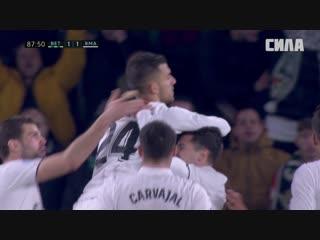 Бетис - Реал Мадрид. Гол Дани Себальоса
