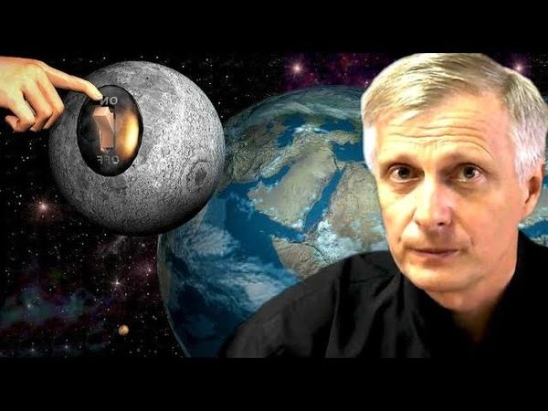 О формах внеземного контроля над цивилизацией. Валерий Пякин.