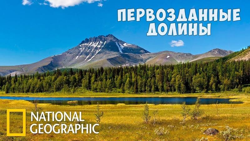 Дикая природа России Первозданные долины Фильм 6 из 6 National Geographic