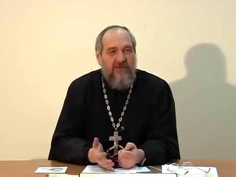 Священник Алексий Мороз Ангельский мир и демонический мир и его воздействие на человека
