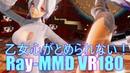 [Ray-MMD 3DVR] Sexyセーターなハクさん/TDA★sweater Haku[乙女心がとめられない!]