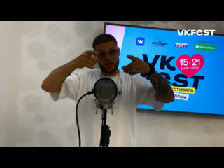 Зомб - Live @ VKFEST2020_WM