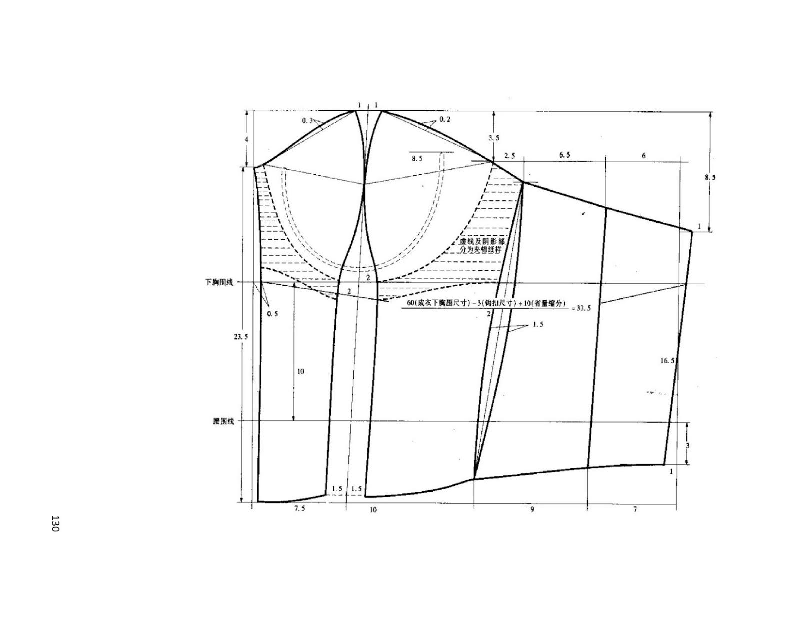 #Шьем_нижнее_белье: чертежи конструкций бюстье