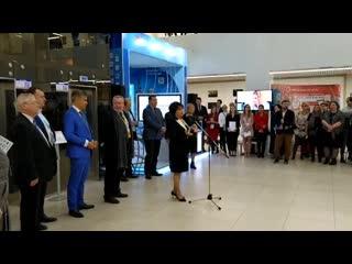 Вице-губернаторПетербурга Совершаева поприветствовала участников форума СМИ Сезам