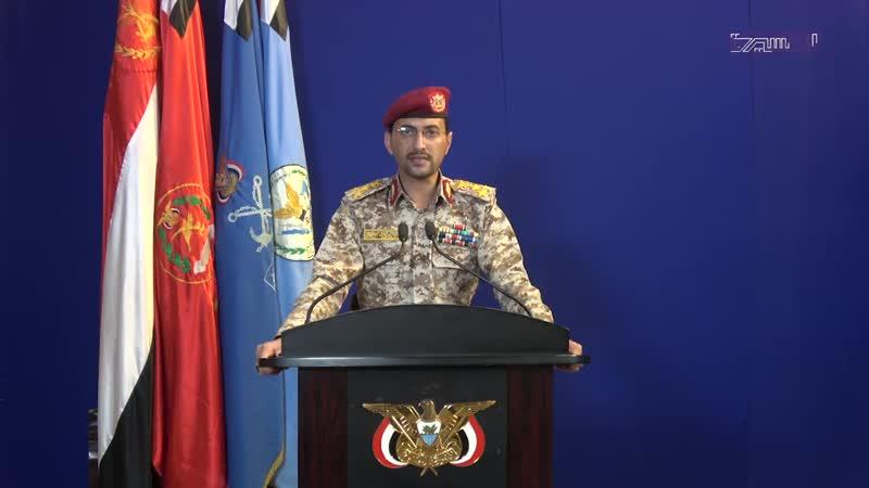 أبرز فيديو » بيان لمتحدث القوات المسلحة بشأن الإنجاز في مديرية الحشاء بمحافظة الضالع 24-04-2019
